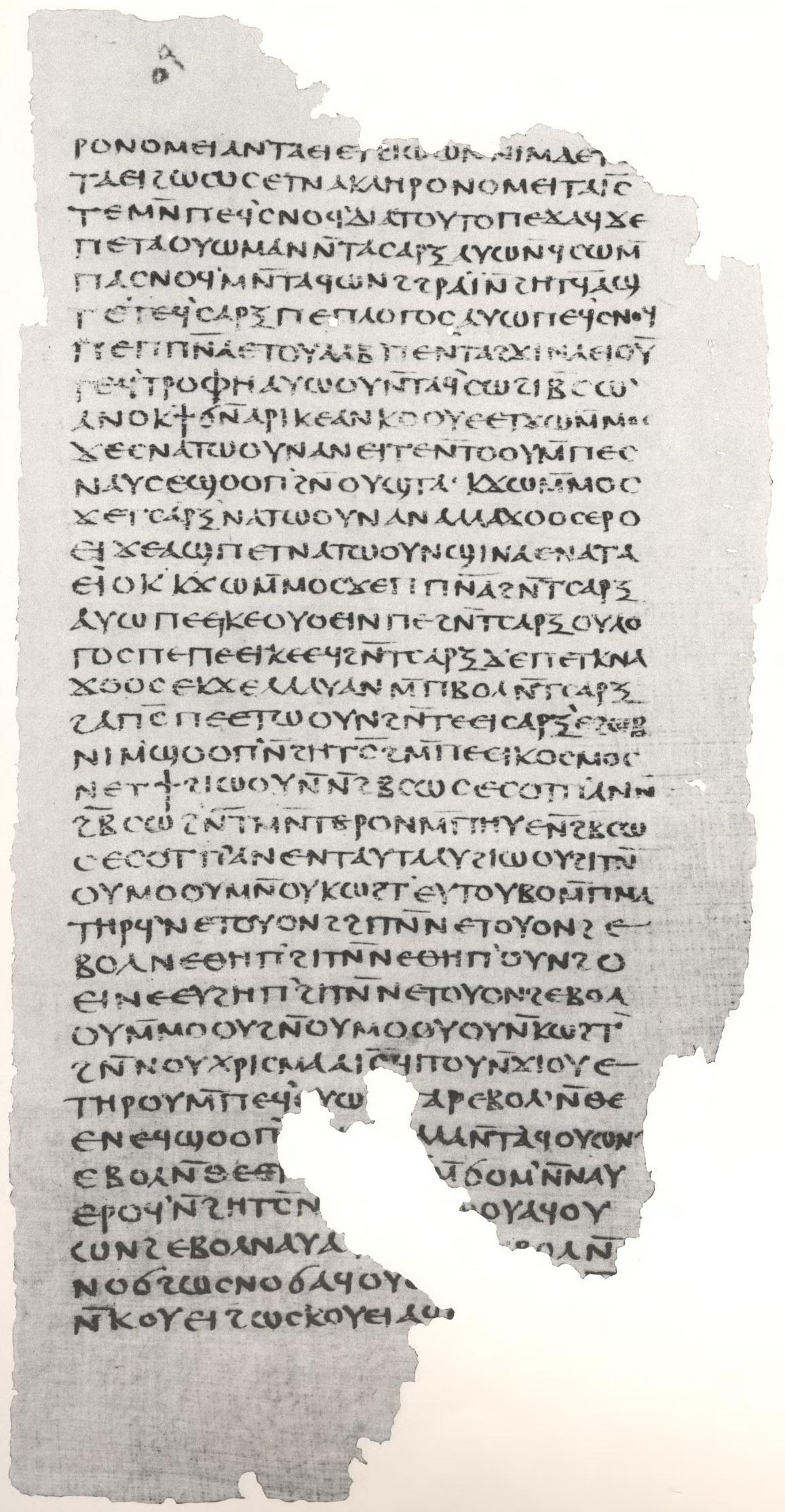 Gospel_of_Philip_facsimile_Page_57.jpg
