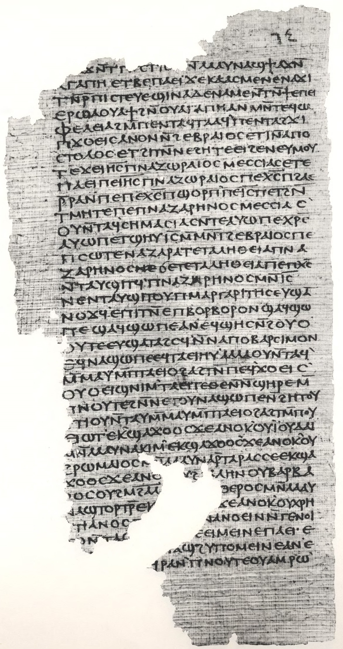 Gospel_of_Philip_facsimile_Page_62.jpg