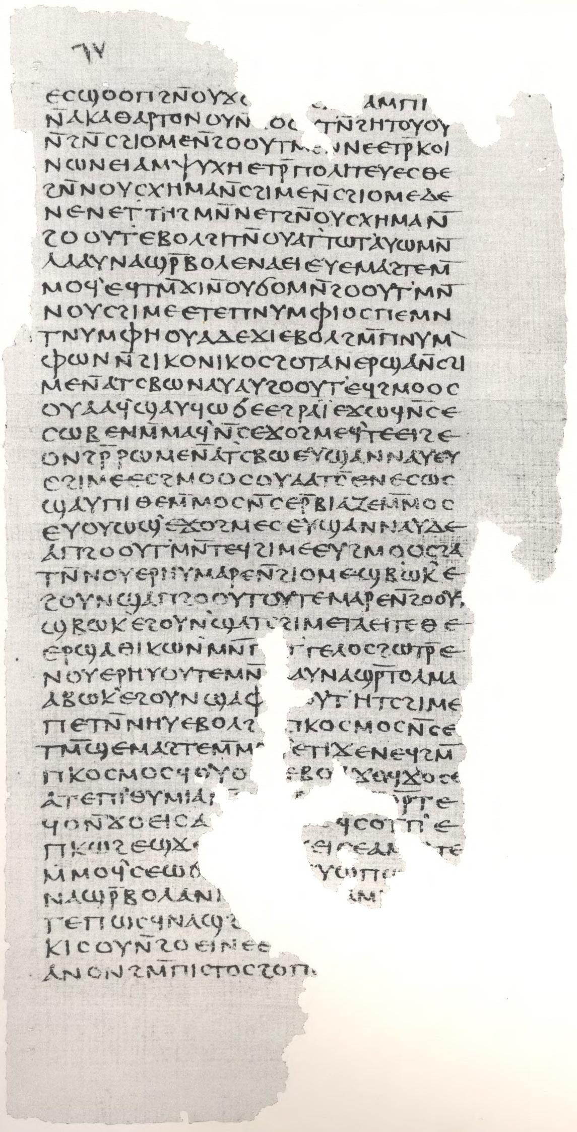 Gospel_of_Philip_facsimile_Page_65.jpg
