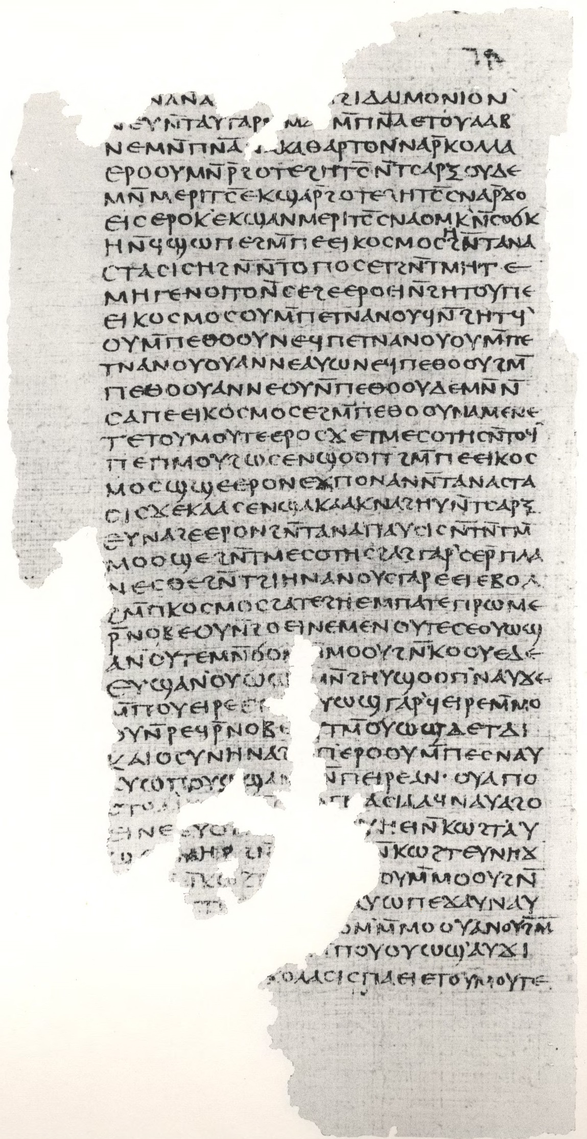 Gospel_of_Philip_facsimile_Page_66.jpg