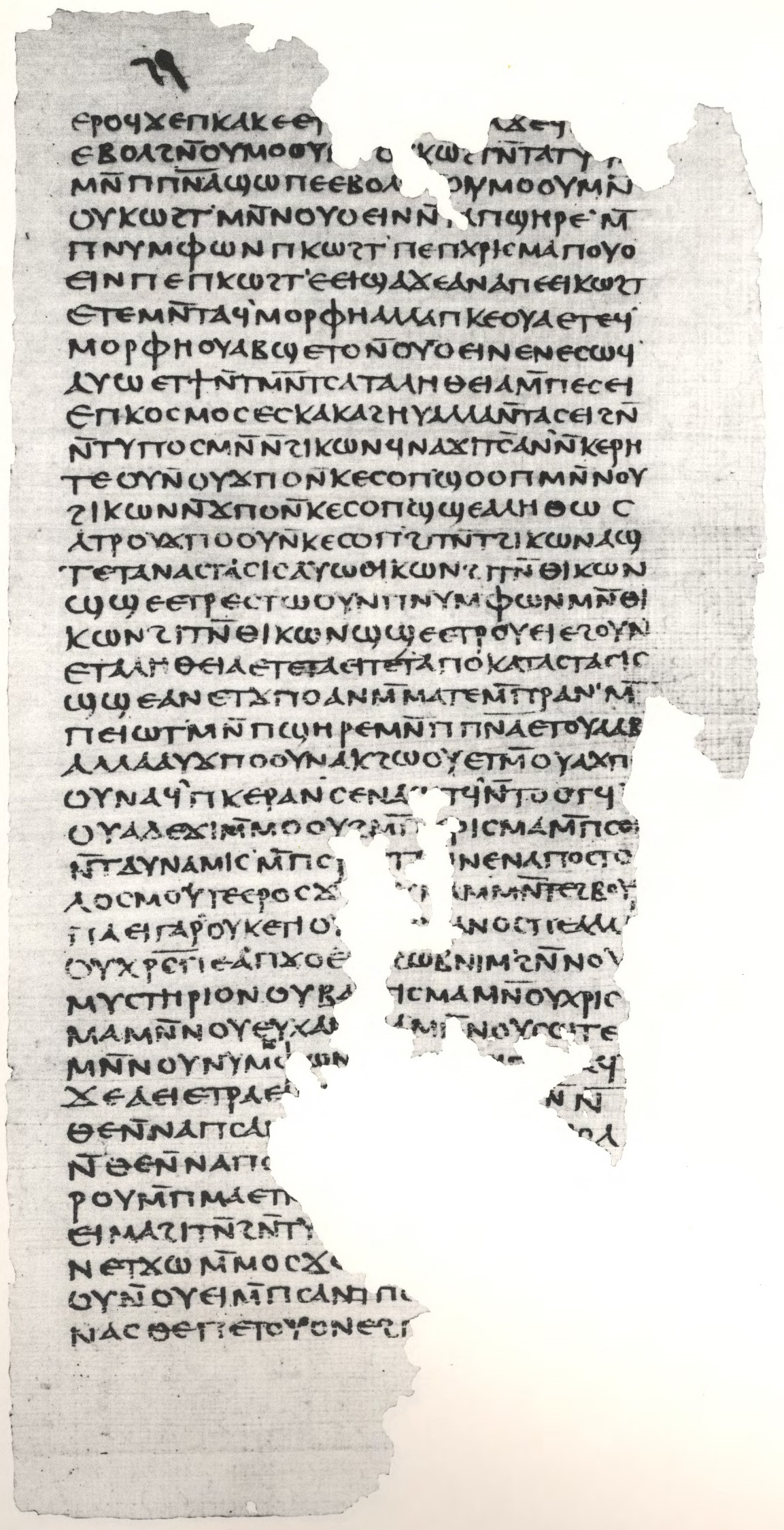 Gospel_of_Philip_facsimile_Page_67.jpg