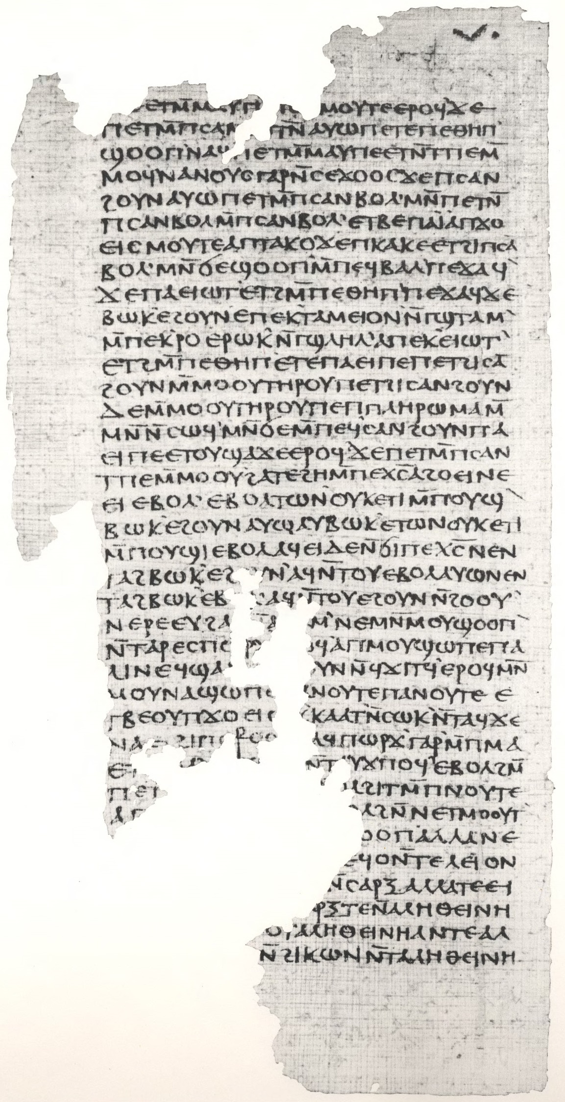 Gospel_of_Philip_facsimile_Page_68.jpg