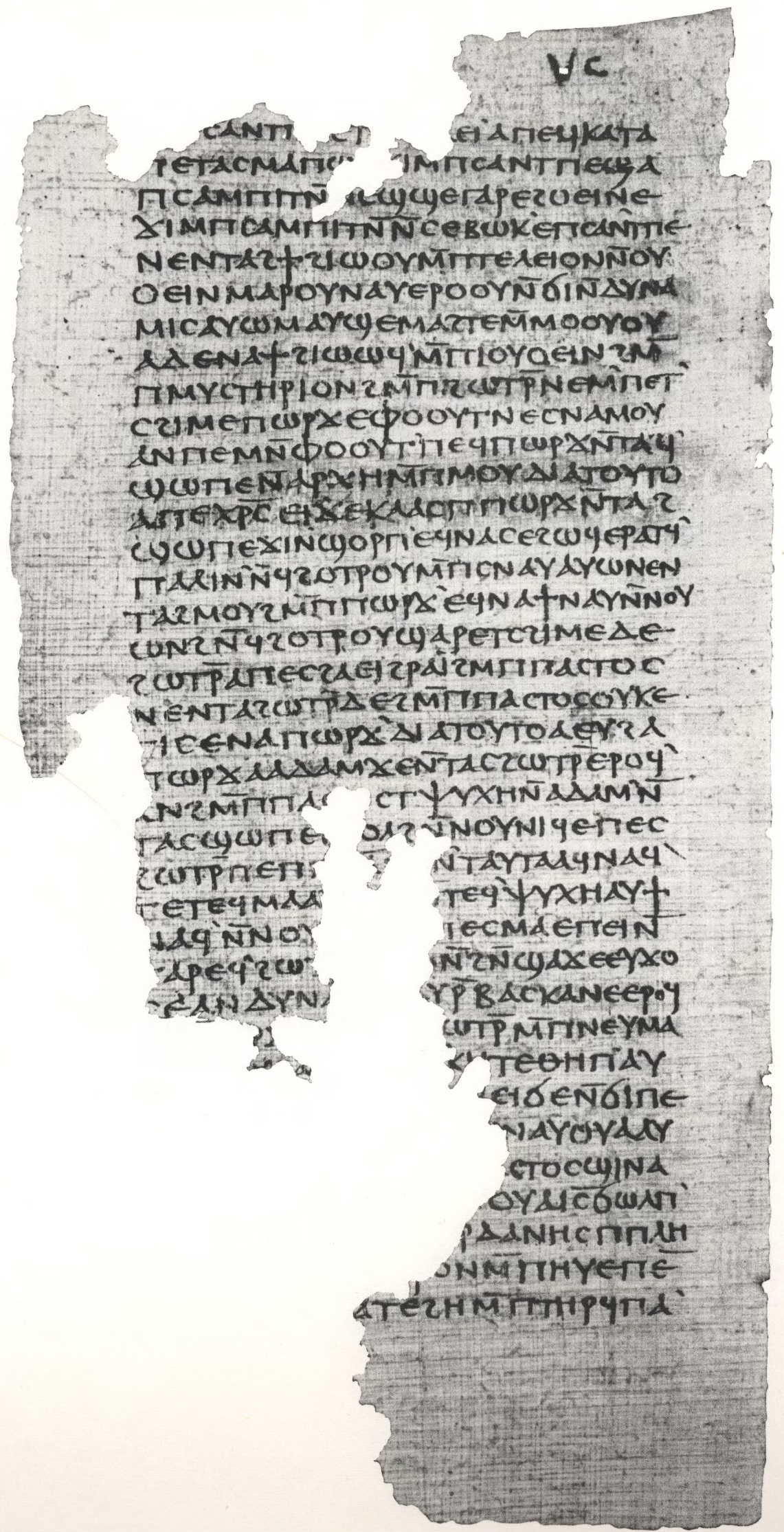 Gospel_of_Philip_facsimile_Page_70.jpg