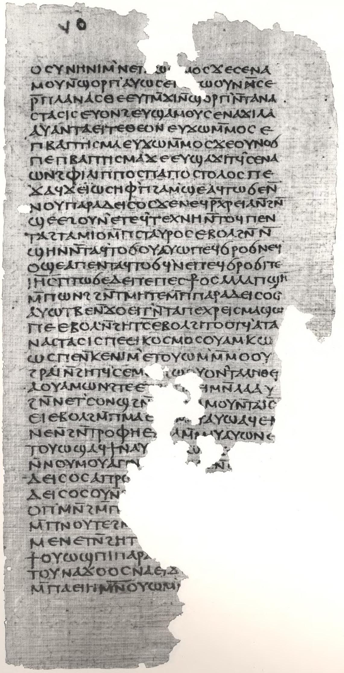 Gospel_of_Philip_facsimile_Page_73.jpg