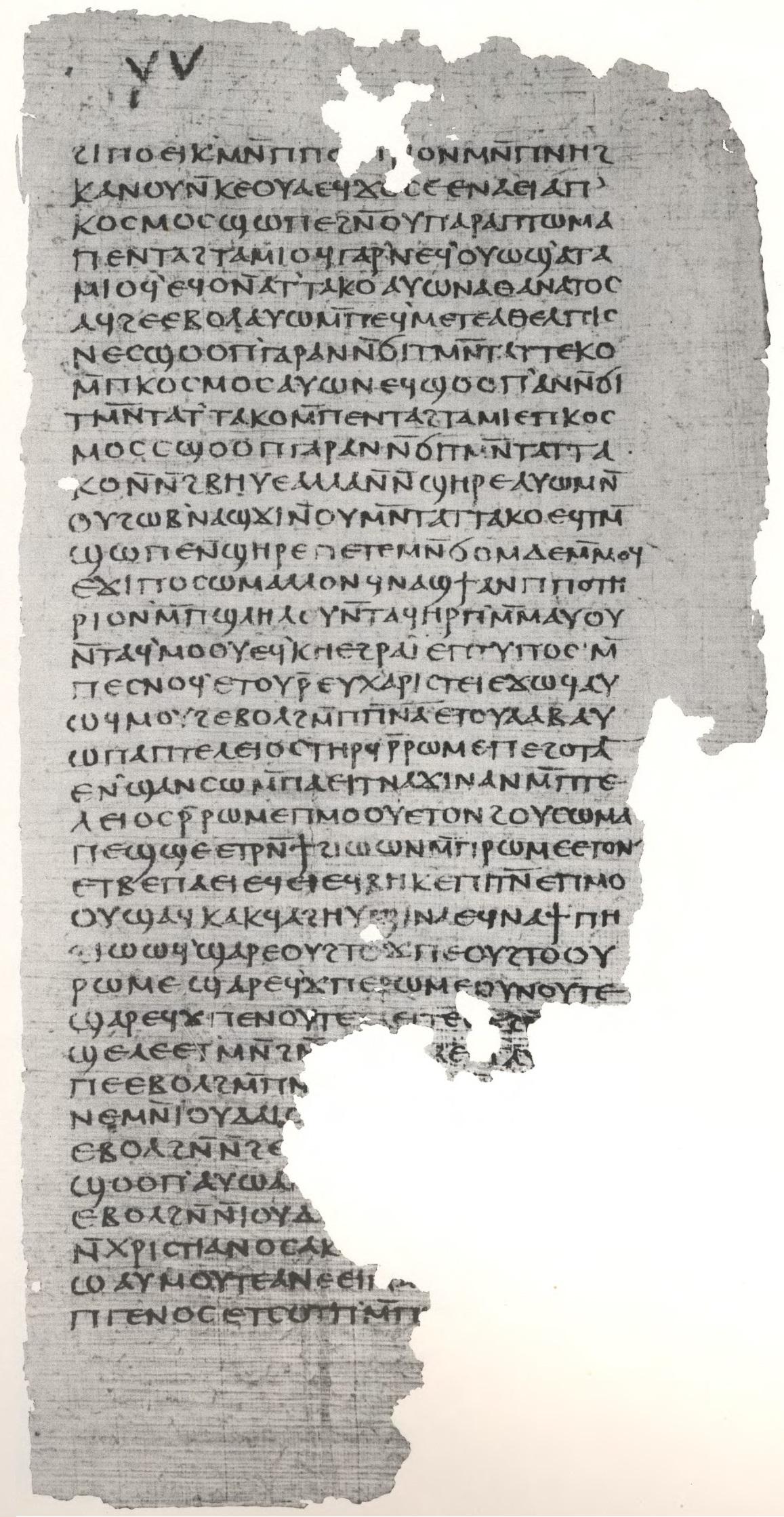 Gospel_of_Philip_facsimile_Page_75.jpg
