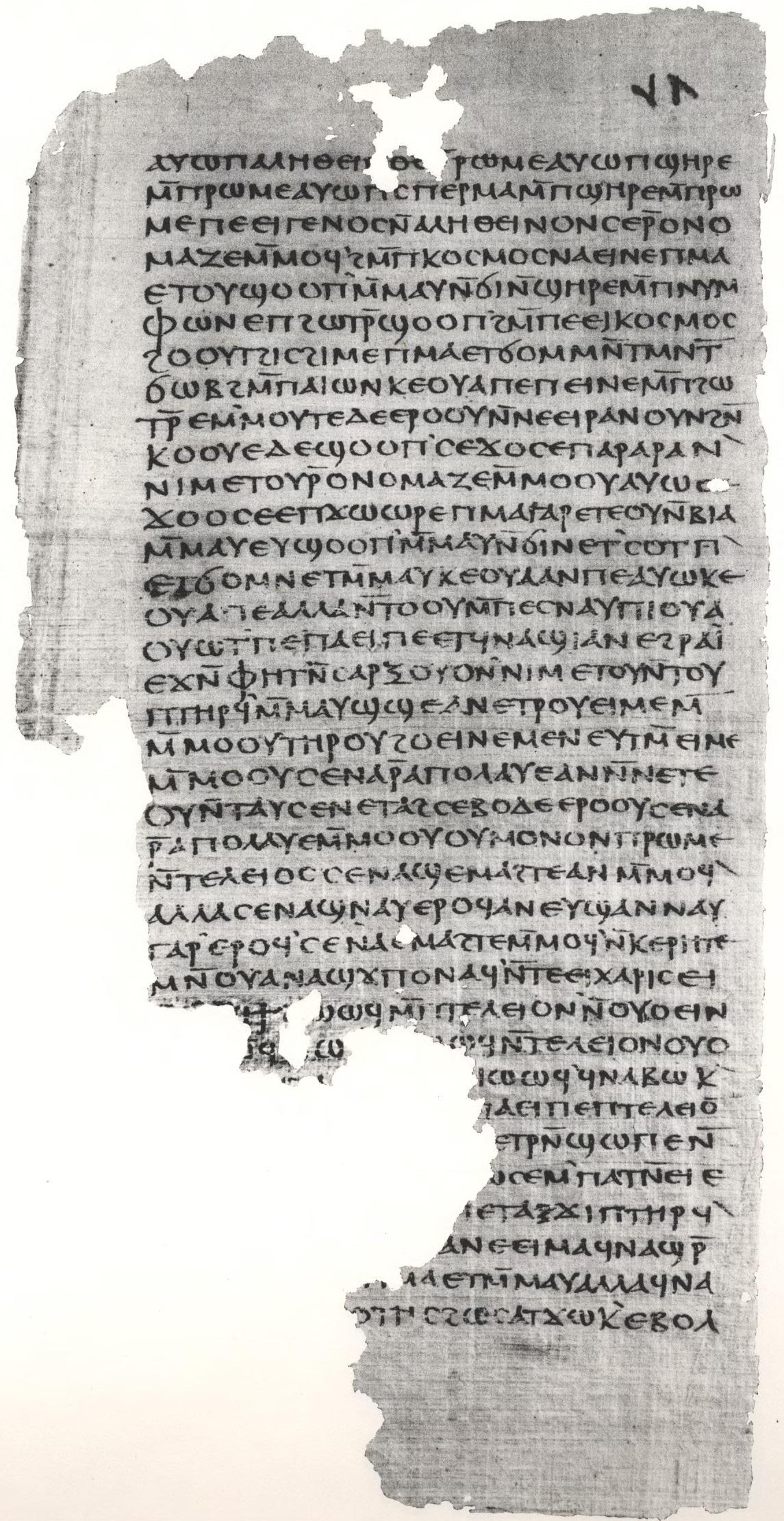 Gospel_of_Philip_facsimile_Page_76.jpg