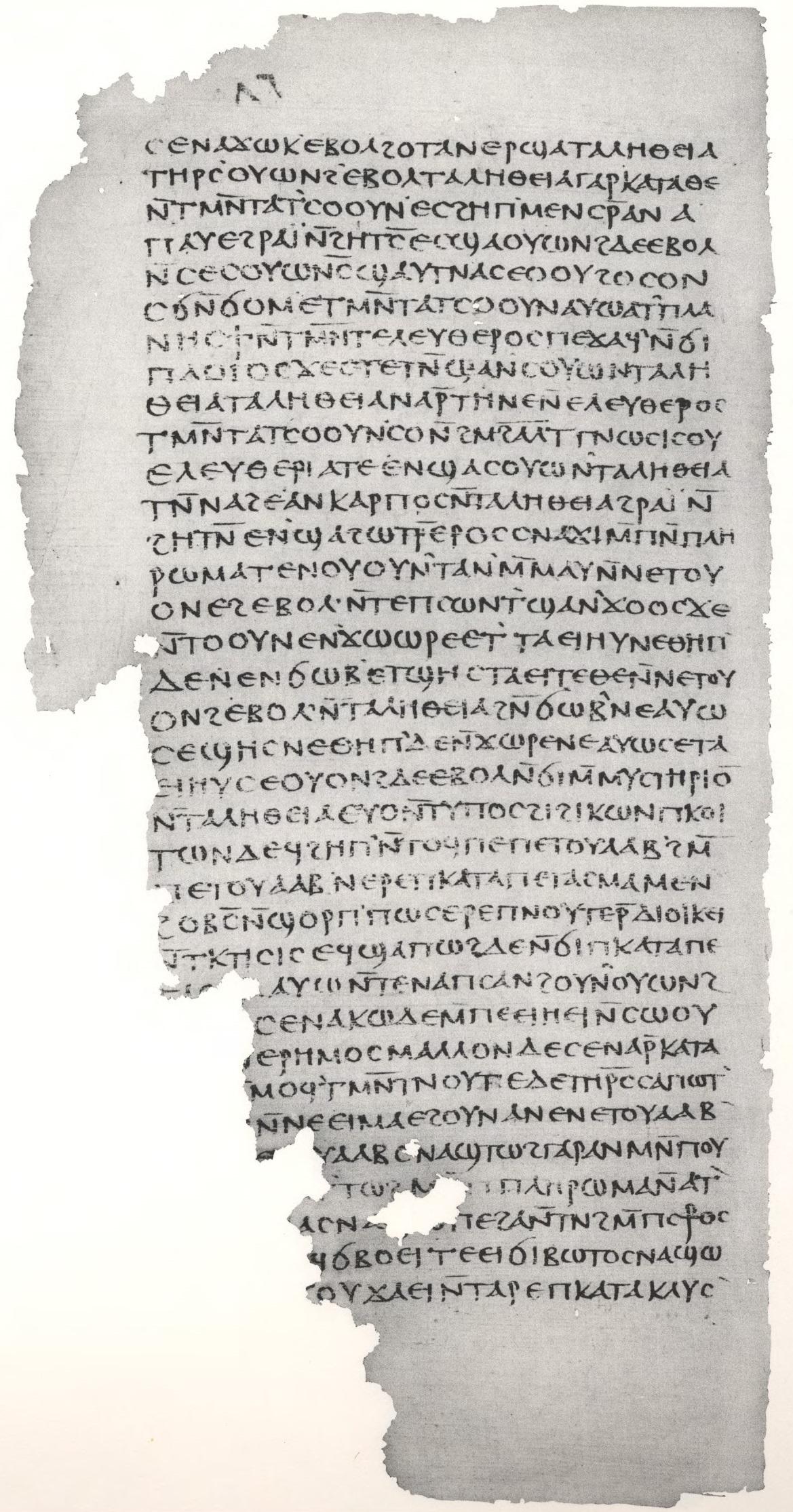 Gospel_of_Philip_facsimile_Page_84.jpg