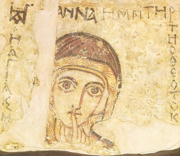 Image:   Eighth-century tempera on plaster. Saint Anne, Αννα η Μητηρ της Θεοτοκ[ου] [Anna, Mother of the Mother of God], described in the   Infancy Gospel of James  .