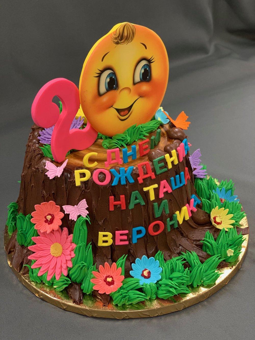 2nd Birthday Kolobok Cake NJ