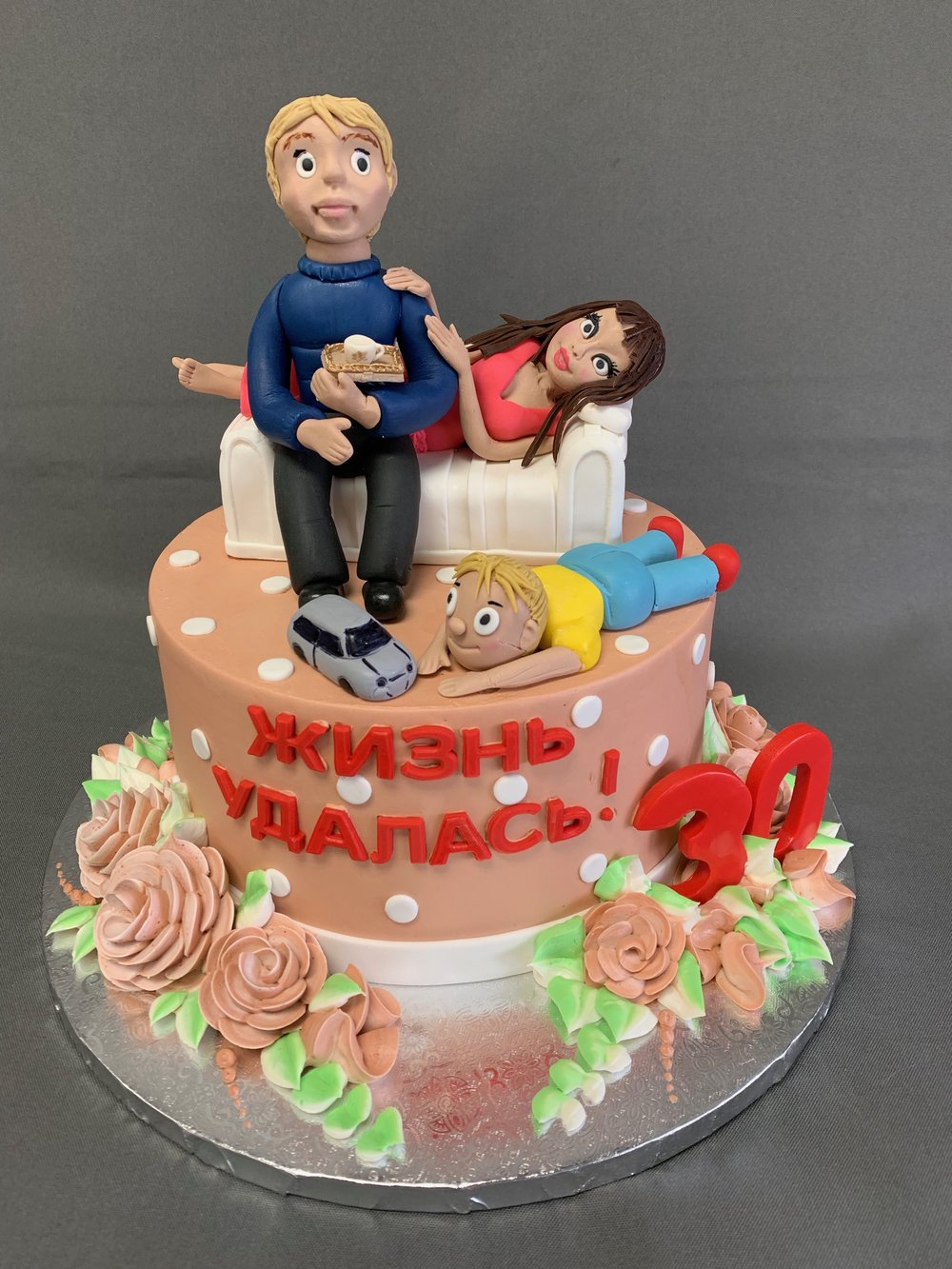 30th Birthday cake New Jersey