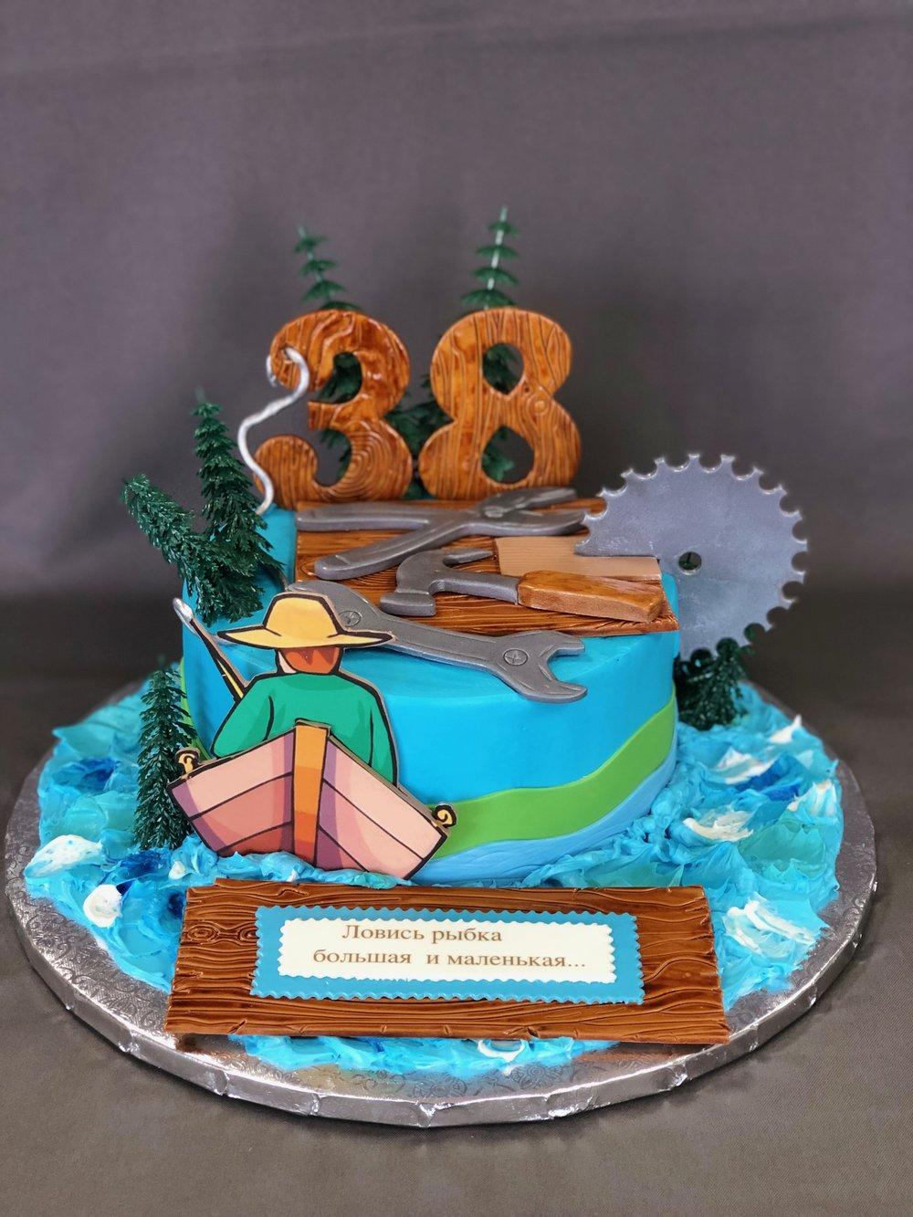 Handy Fisherman Birthday Cake NJ