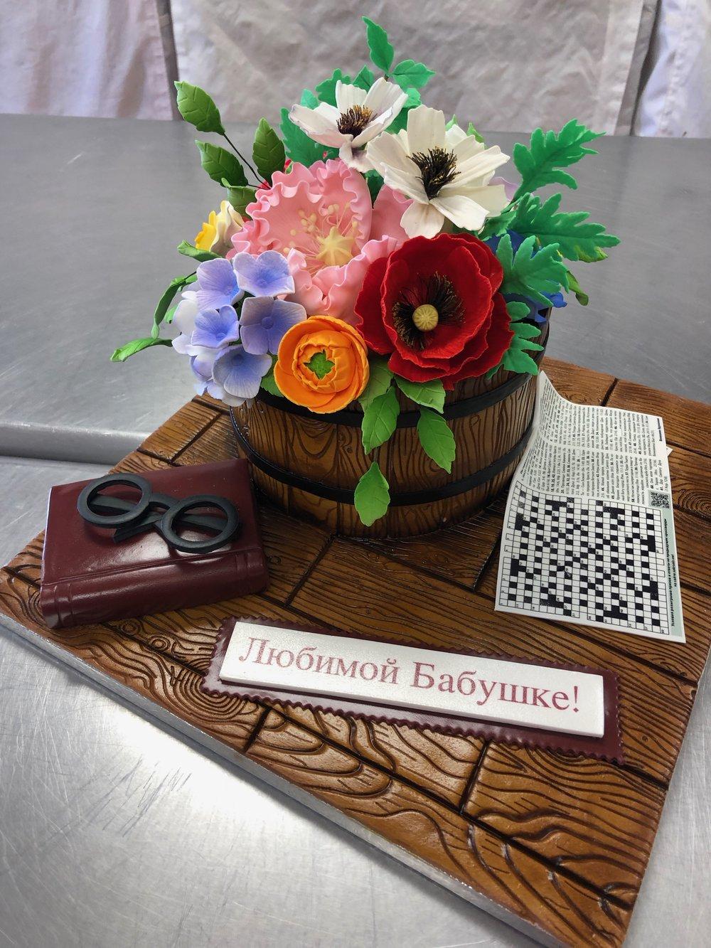 Barrel Birthday Cake New Jersey