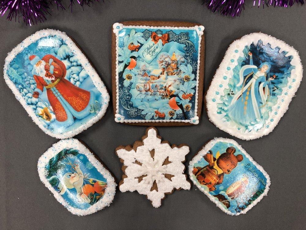 Best Gingerbread Cookies NJ