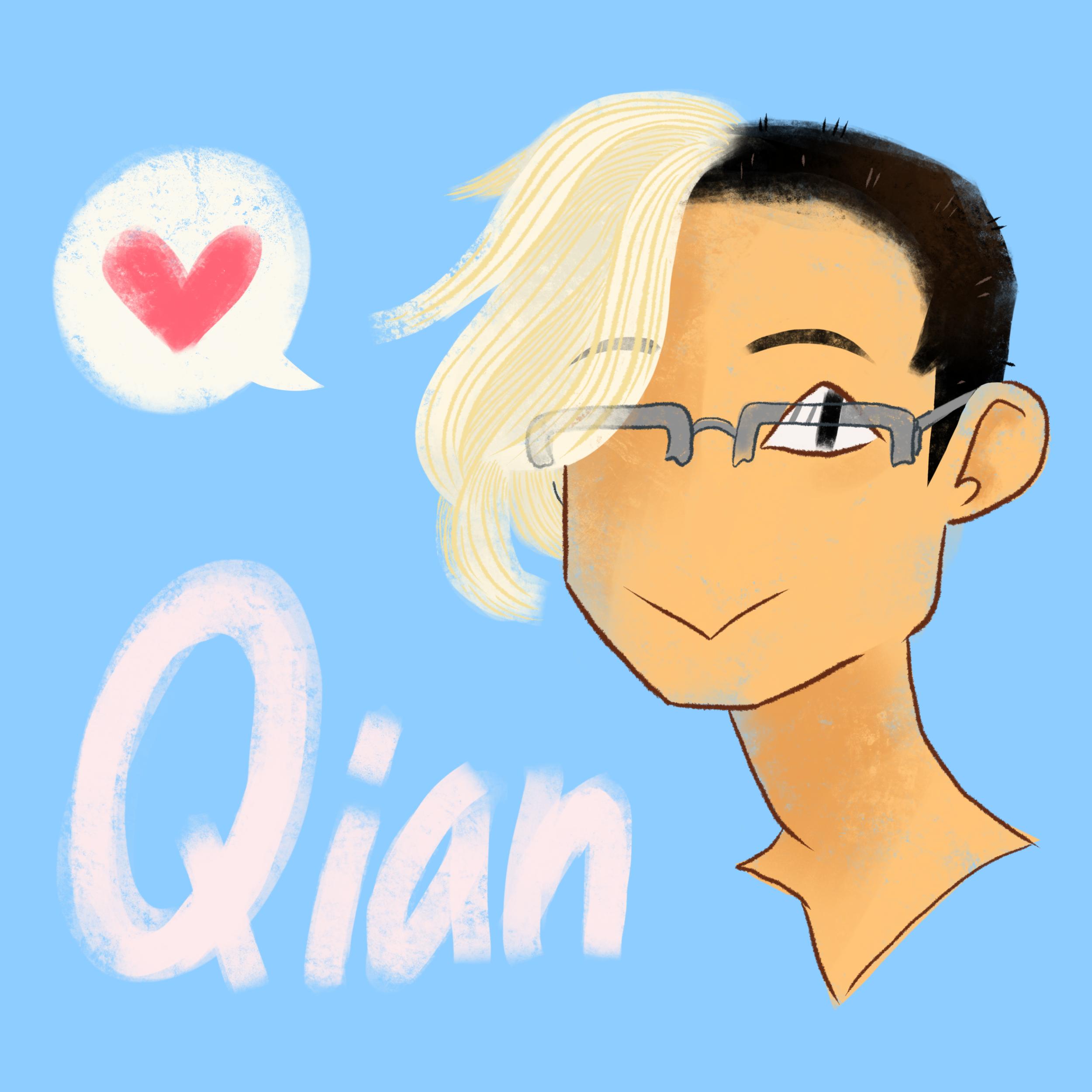 qian profile pic.png
