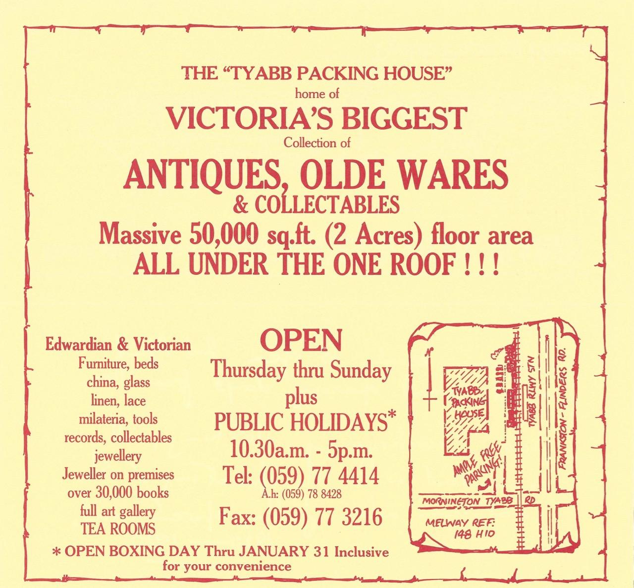 1994 interior card