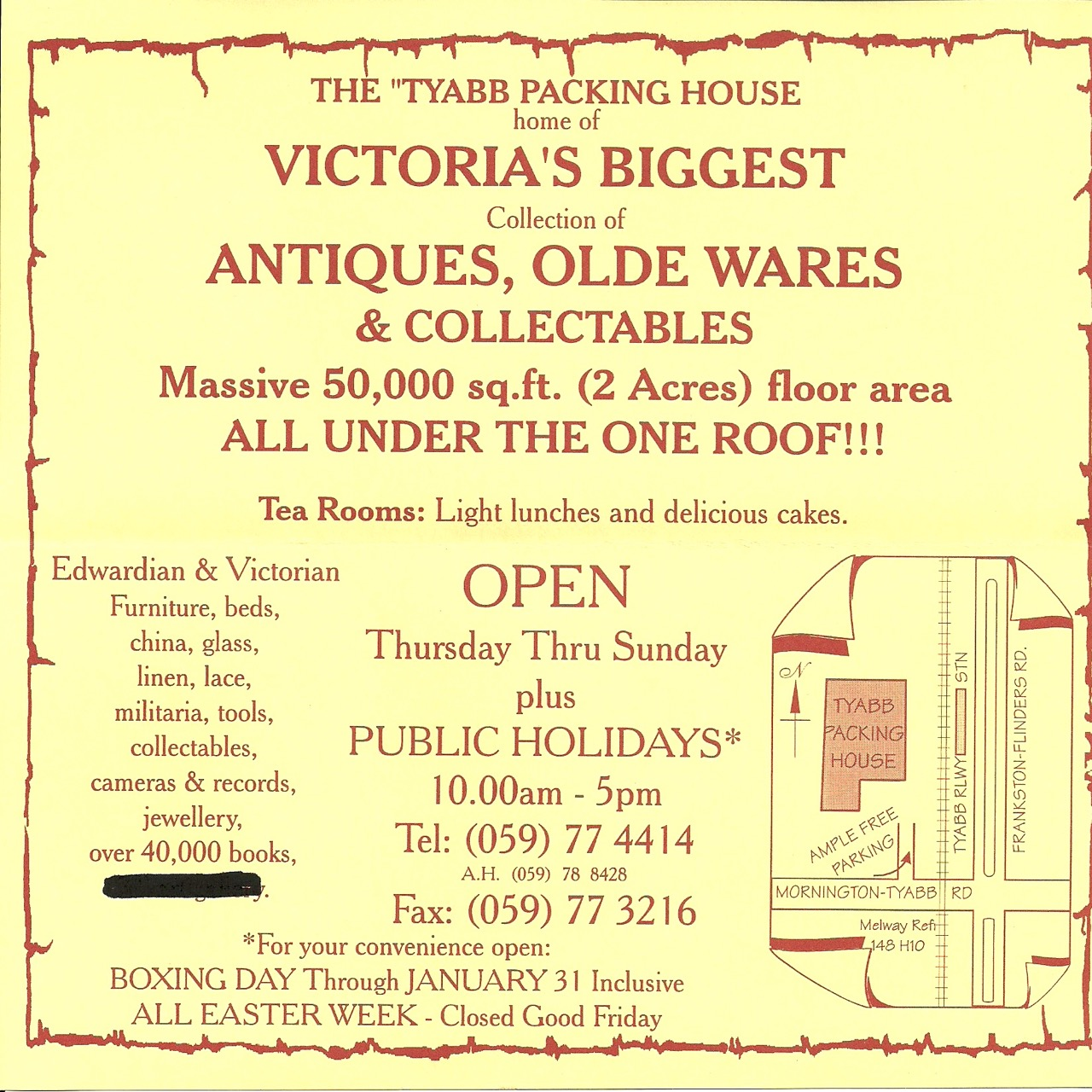 1995 interior card