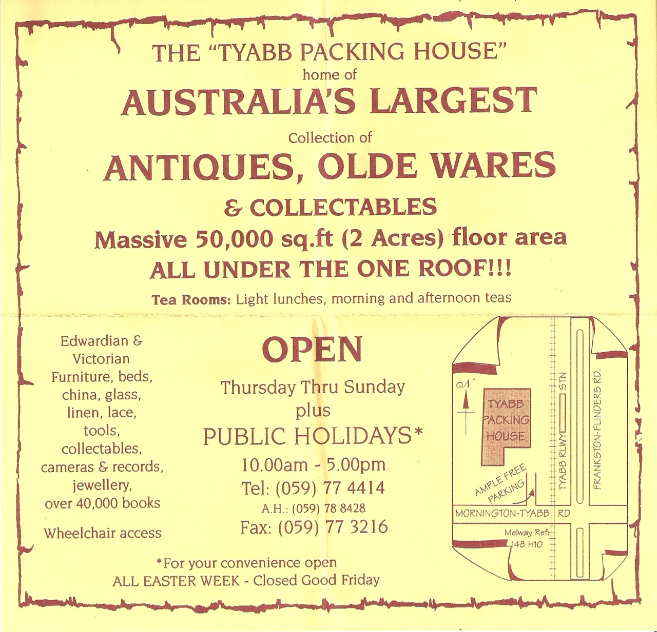 1996 interior card