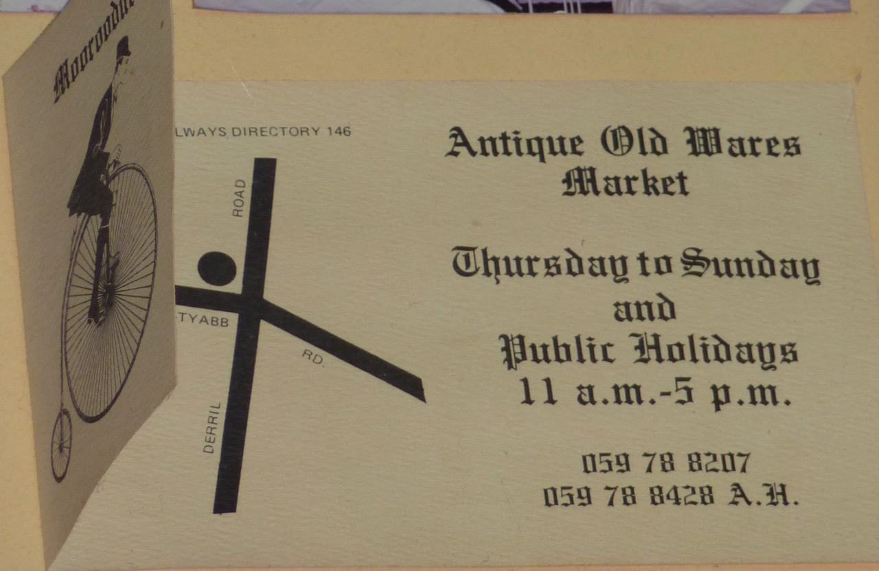 Front view of promo card