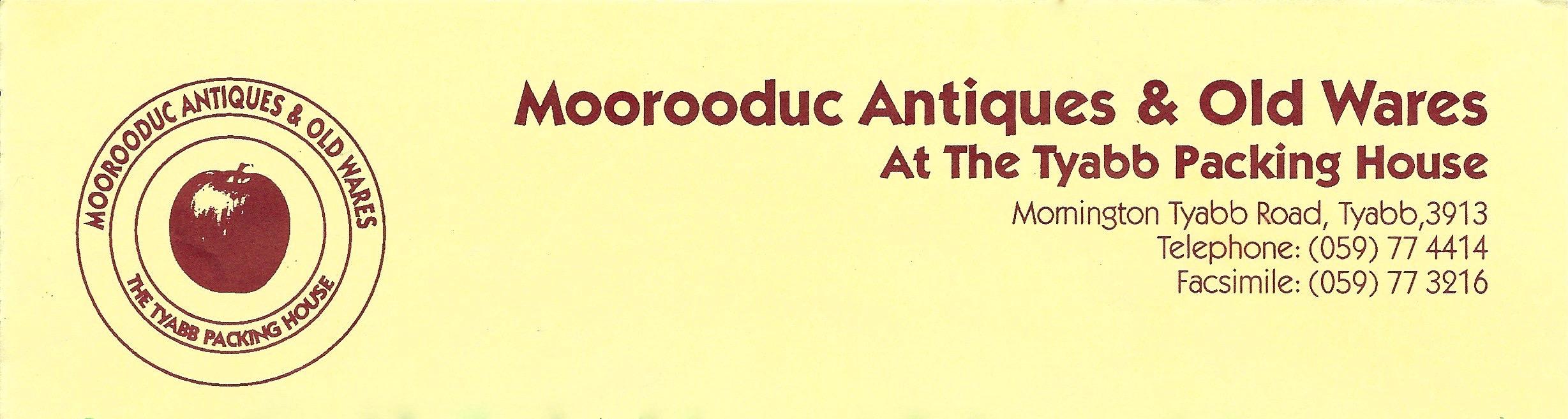 Early 1990s letterhead