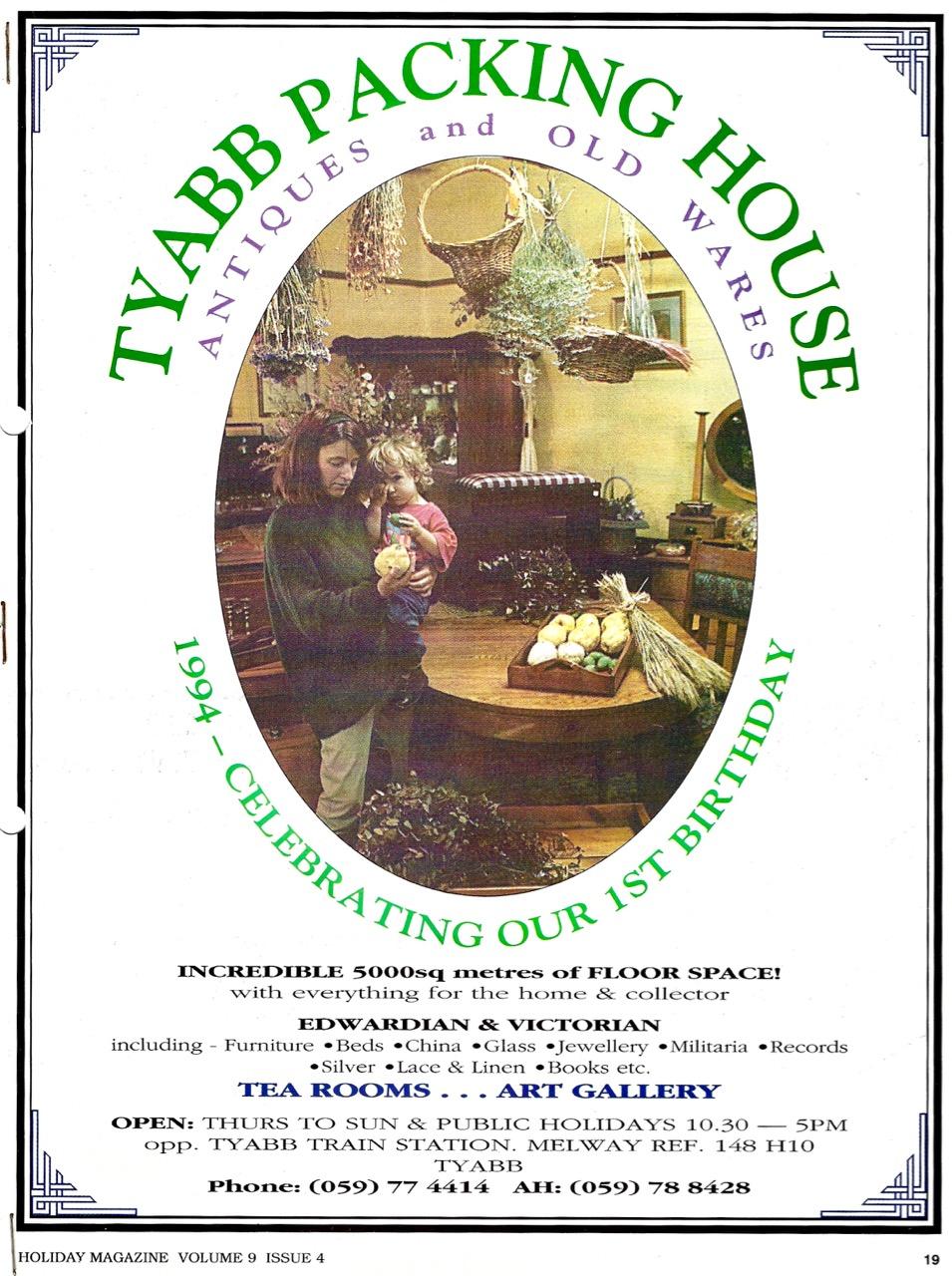 Holiday Magazine 1994