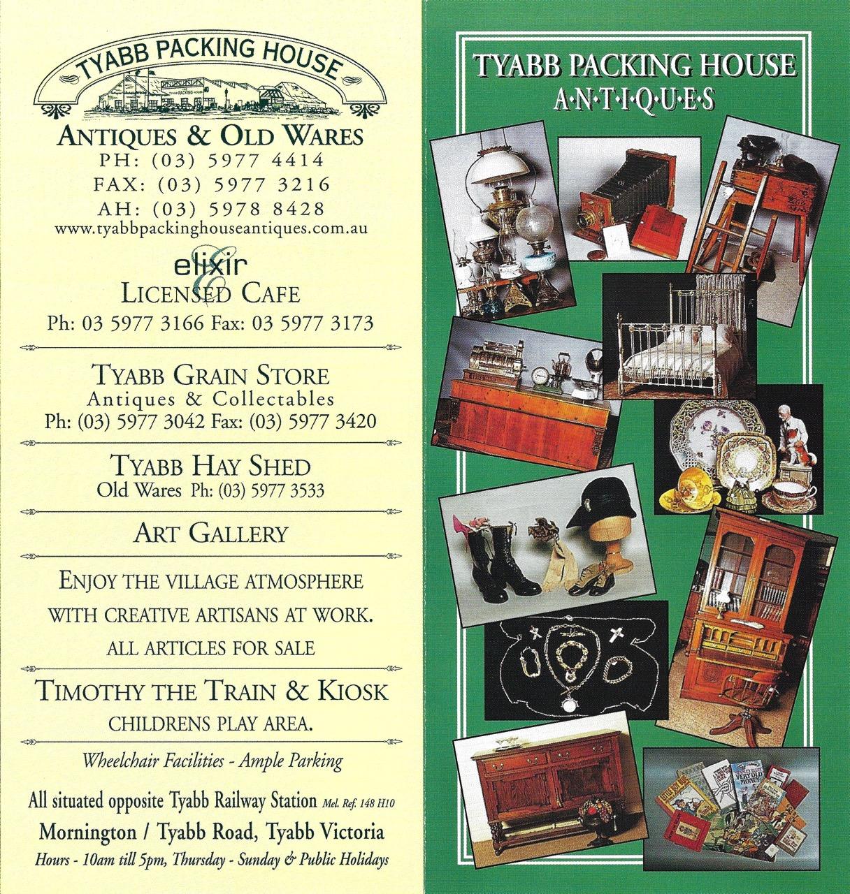 Promo card circa late-1990s