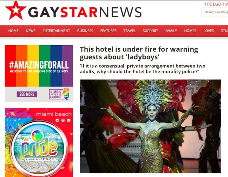 Gay Star News, 8 September 2017