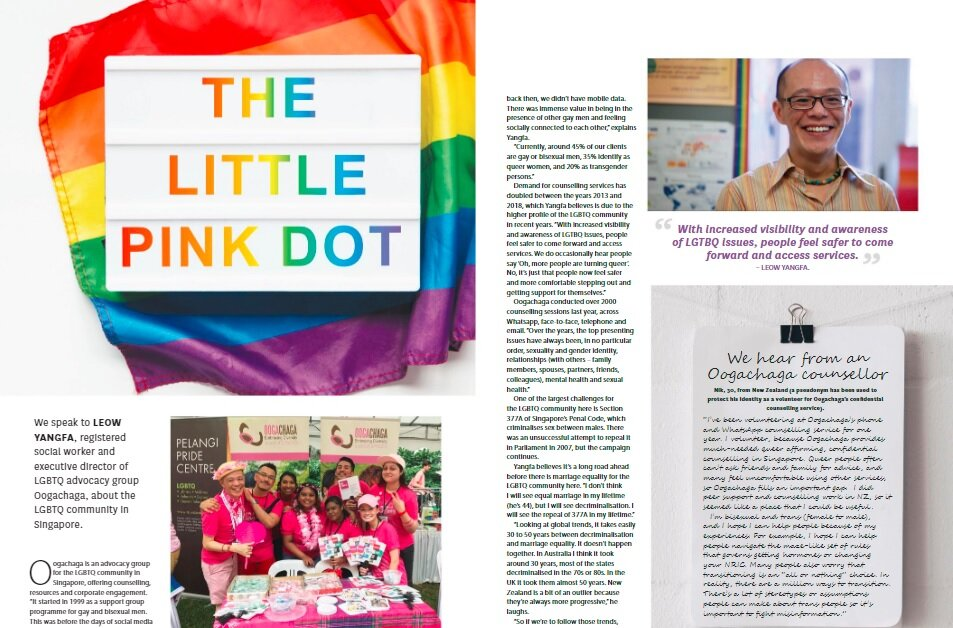 ANZA Magazine, October 2019