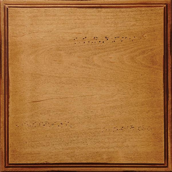 Maple-Driftwood-copy.jpg