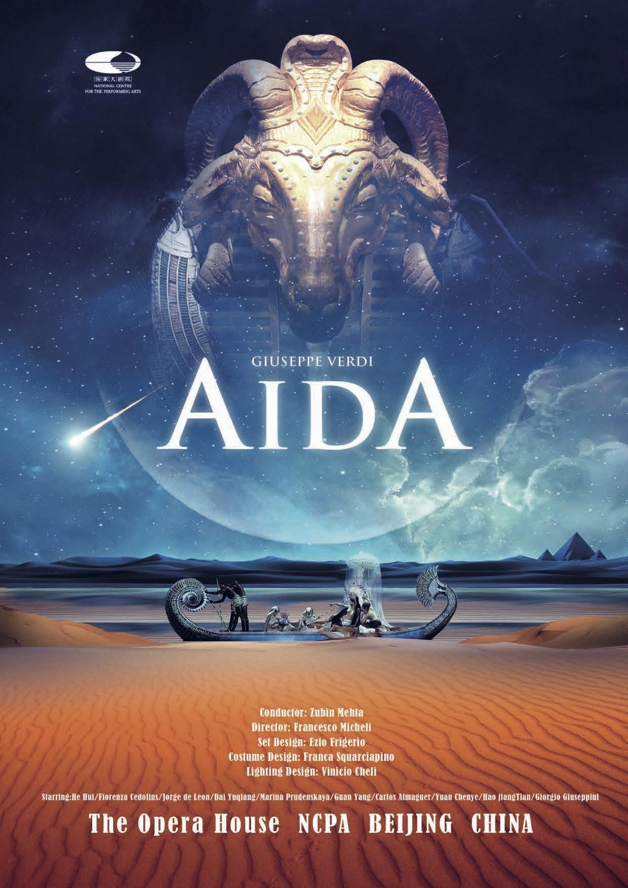 Aida 1st.jpg