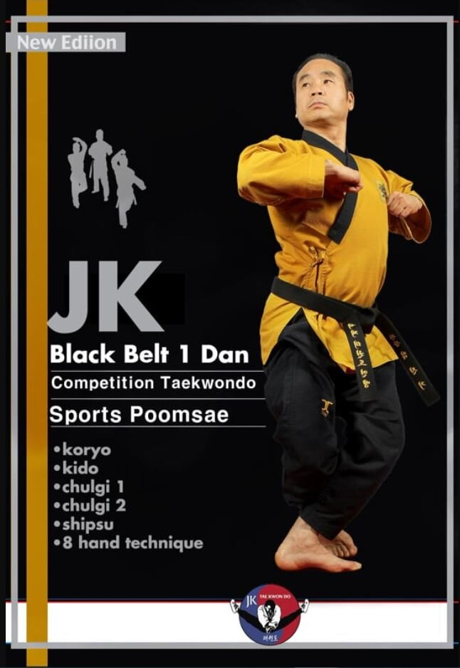Black Belt 1.JPG