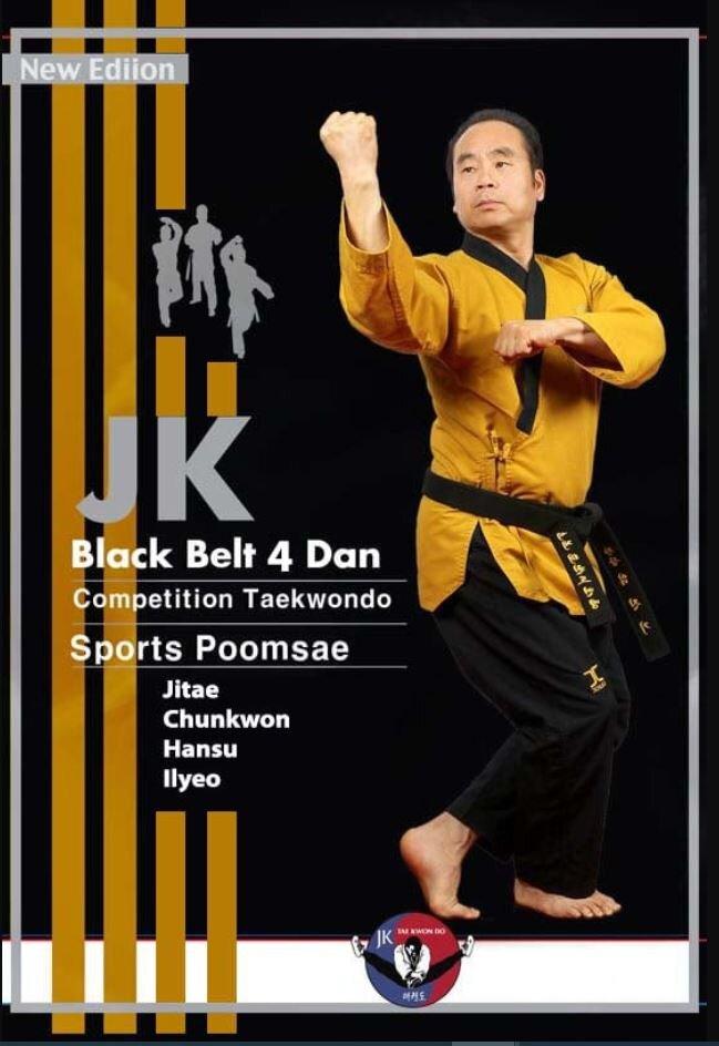 Black Belt 4.JPG