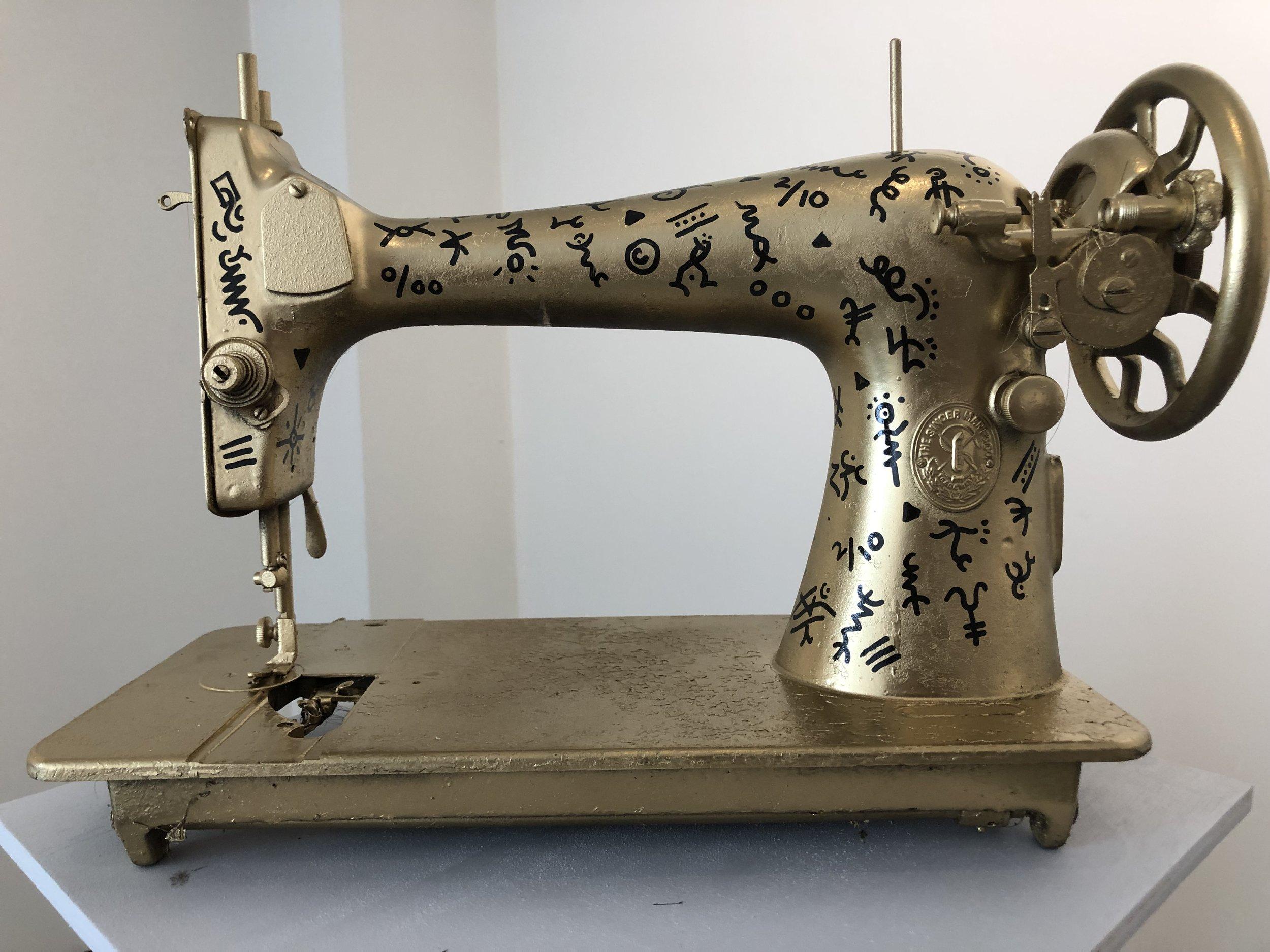 Thomas Jordan Antique Sewing Machine