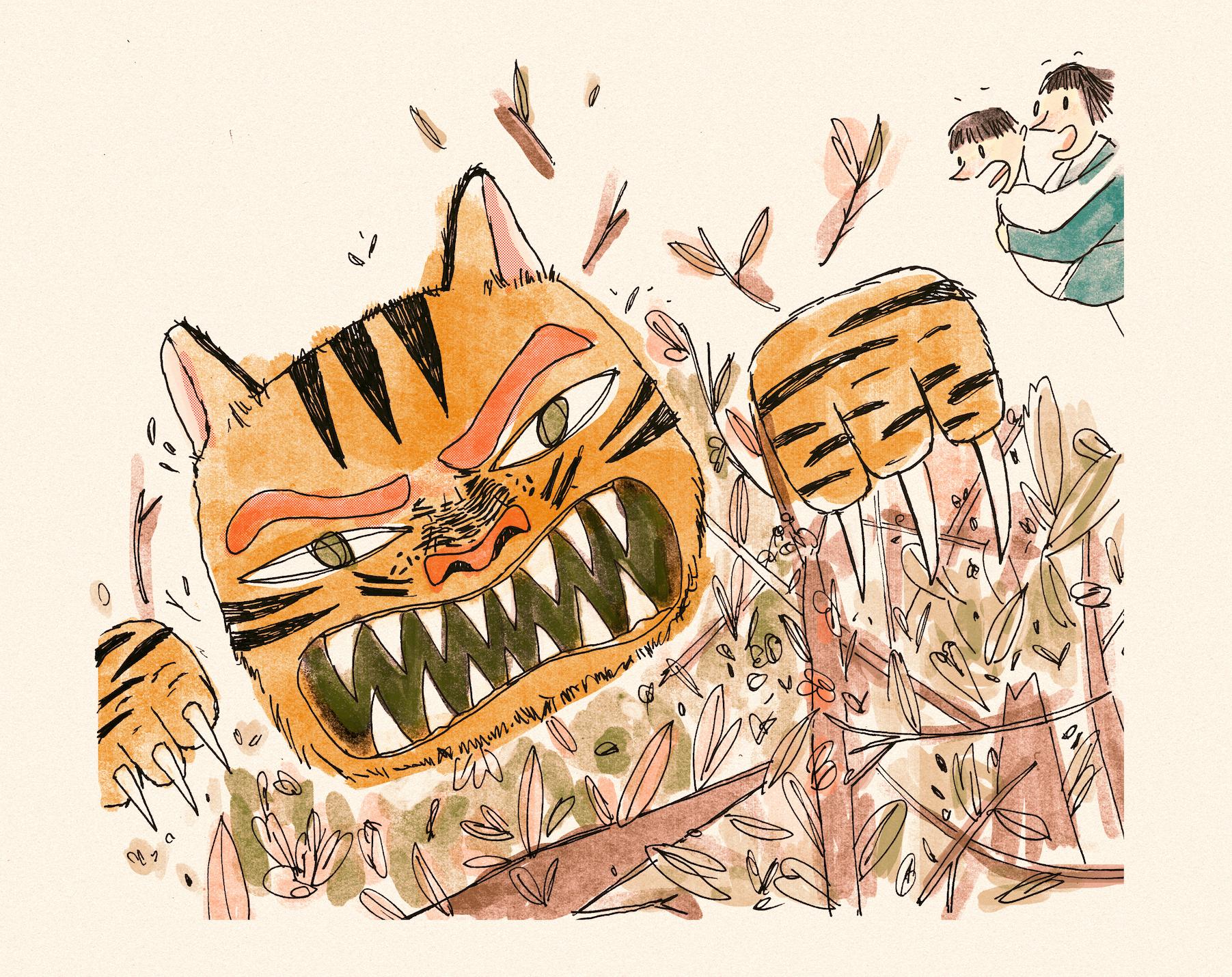 tiger02.jpg