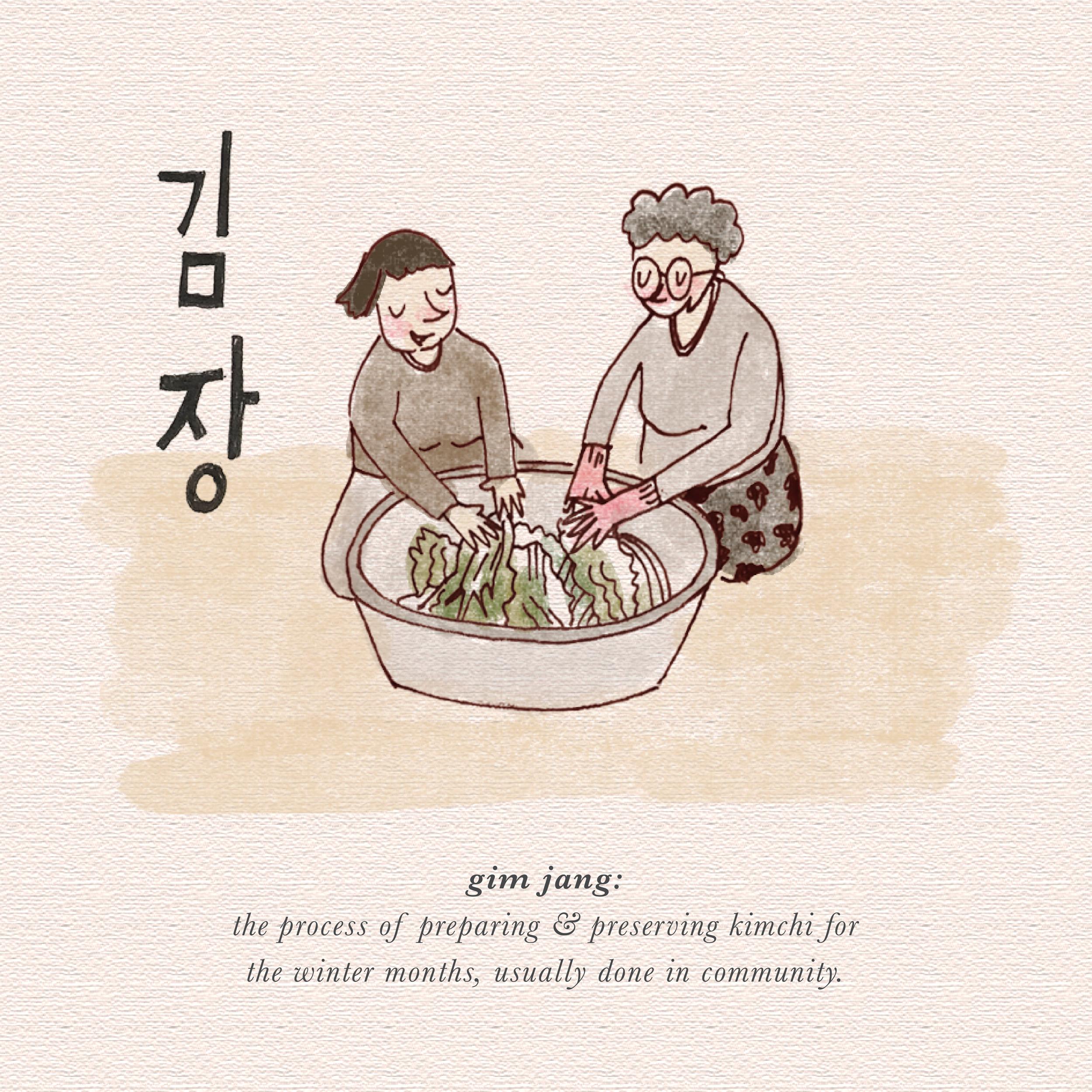kimjang2-01.png