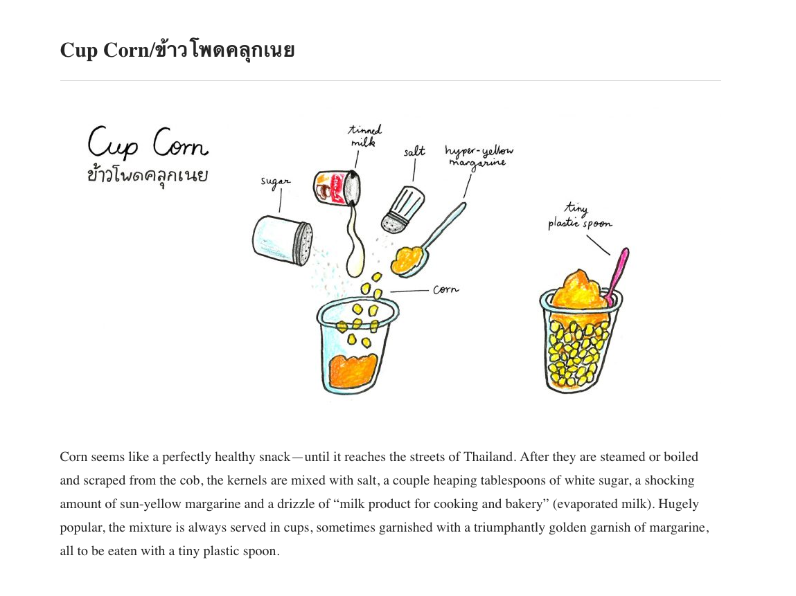 "Text: "" A Guide to Thai Street Snacks "", Lucky Peach online."