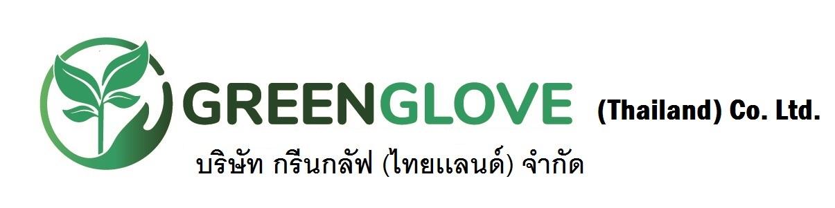 Greenglove - new sign.jpg