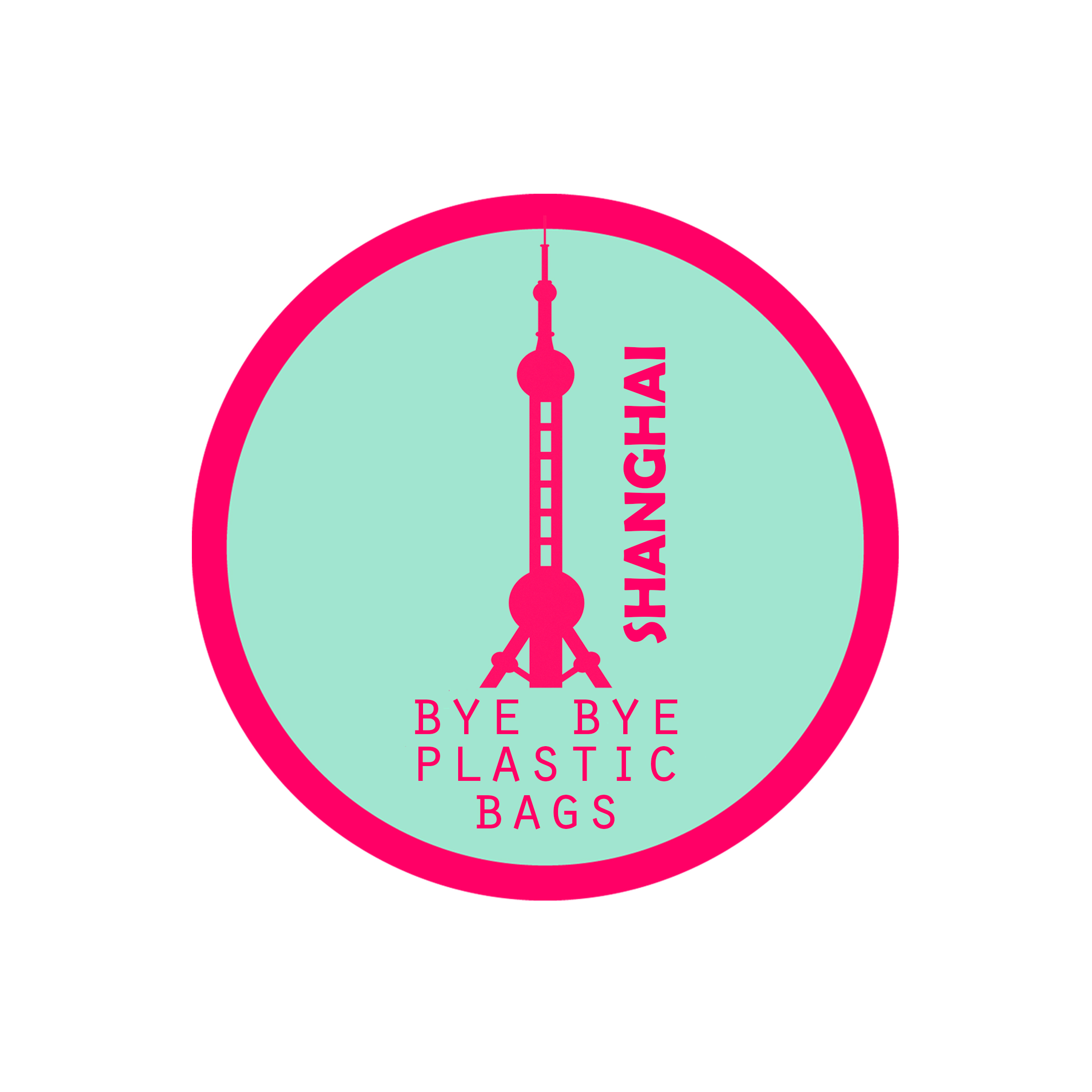 The BBPB Shanghai logo designed by Concordia students.