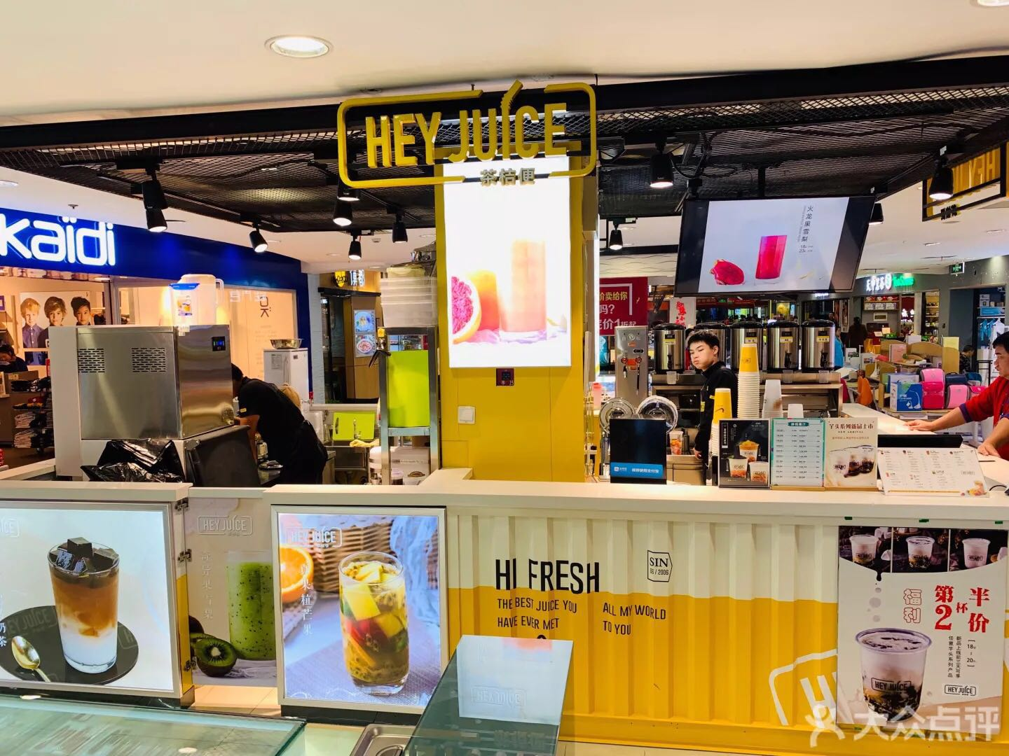 HeyJuice! is a favourite with both Concordia and Dulwich students.  (image supplied)