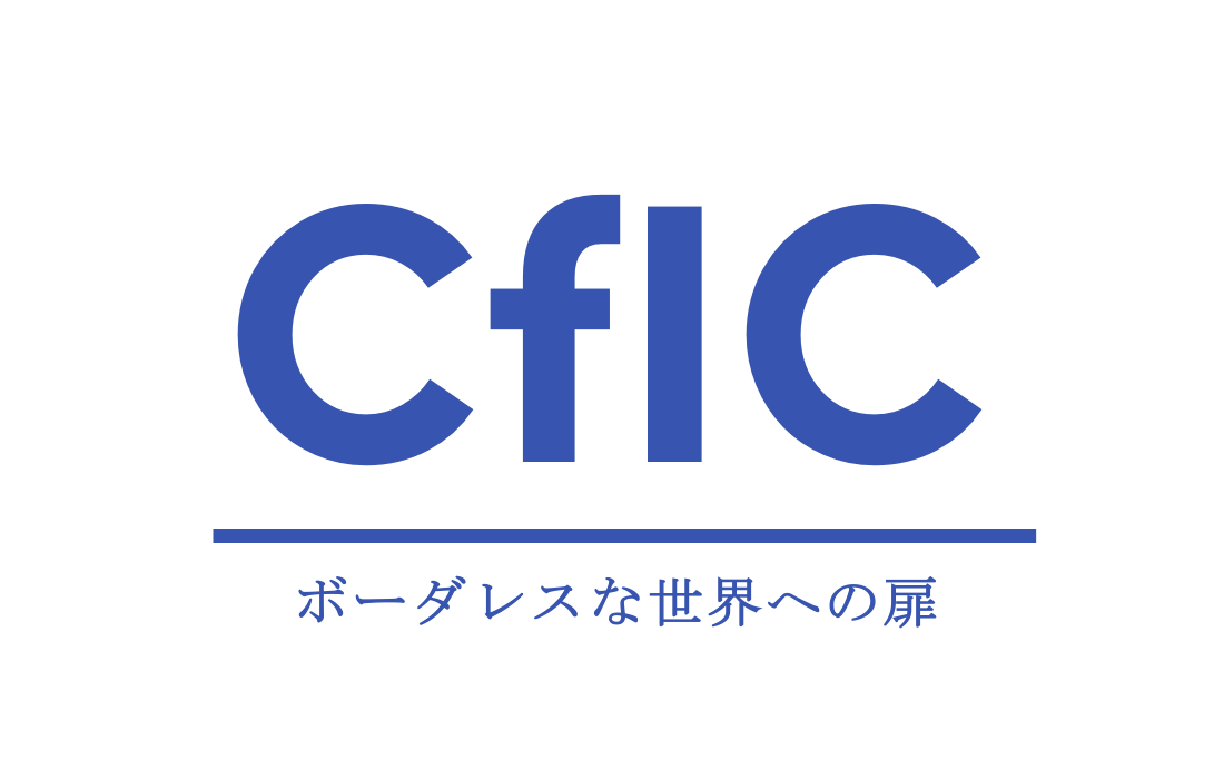 New CfIC Logo Blue.png