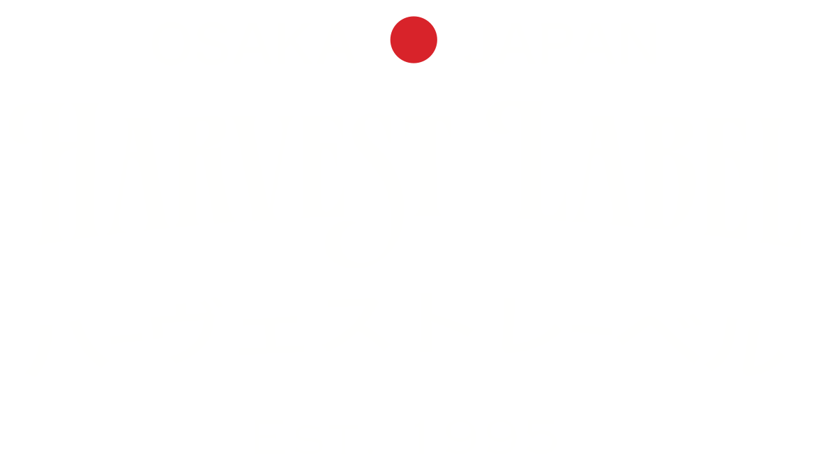 Harvest-Label-black-label-logo.png