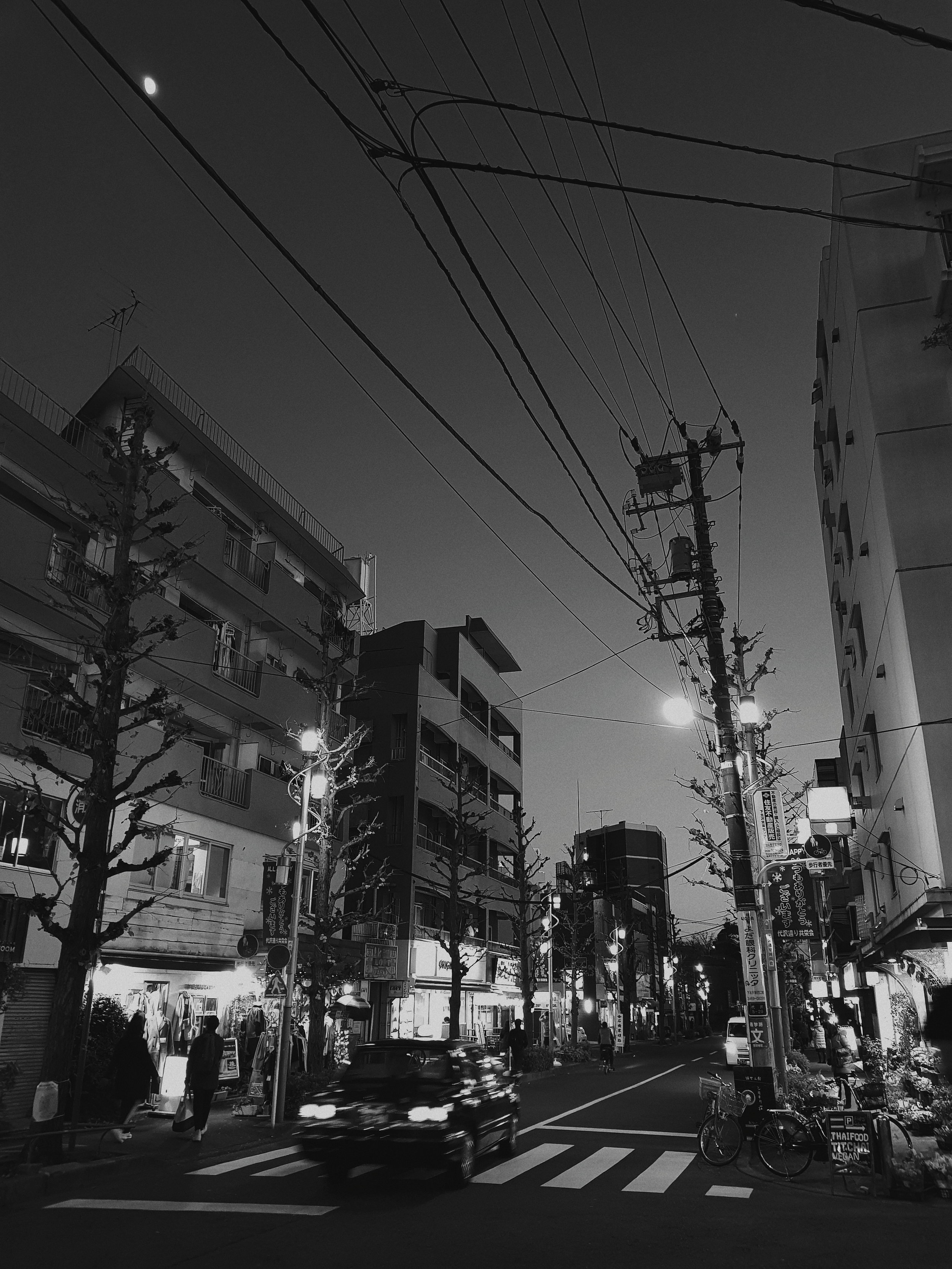 Tokyo - Japan ~
