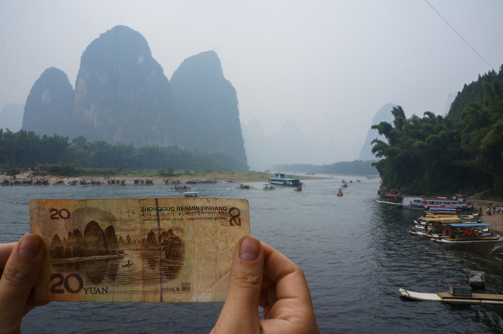 The scene at Xingping, as featured on China's 20 Yuan note. Image:  teflsearch.com
