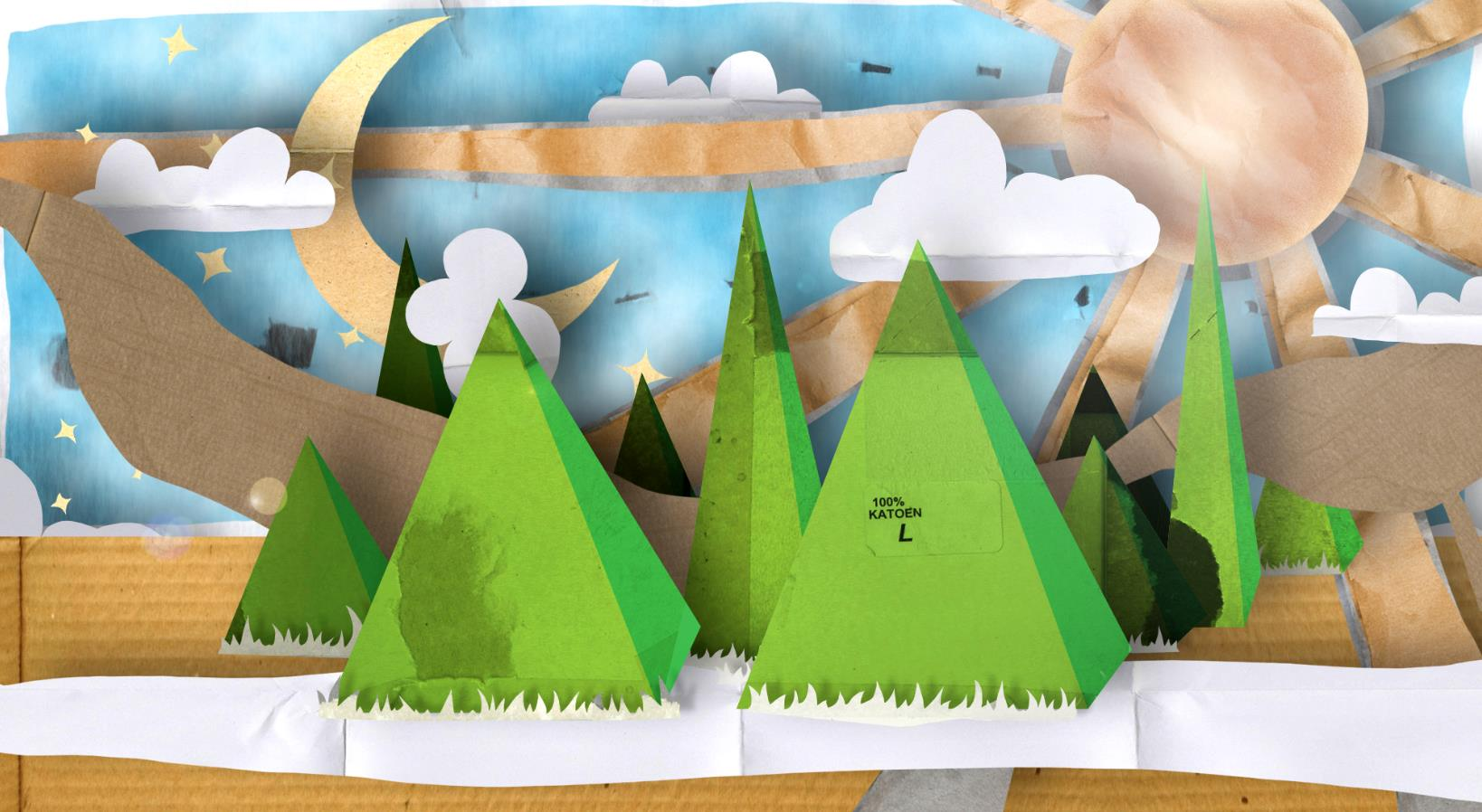 Cardboard kingdom.  Abstract landscape composition, created with cardboard textures - RvE 2010  - Mac Osx, Adobe Photoshop
