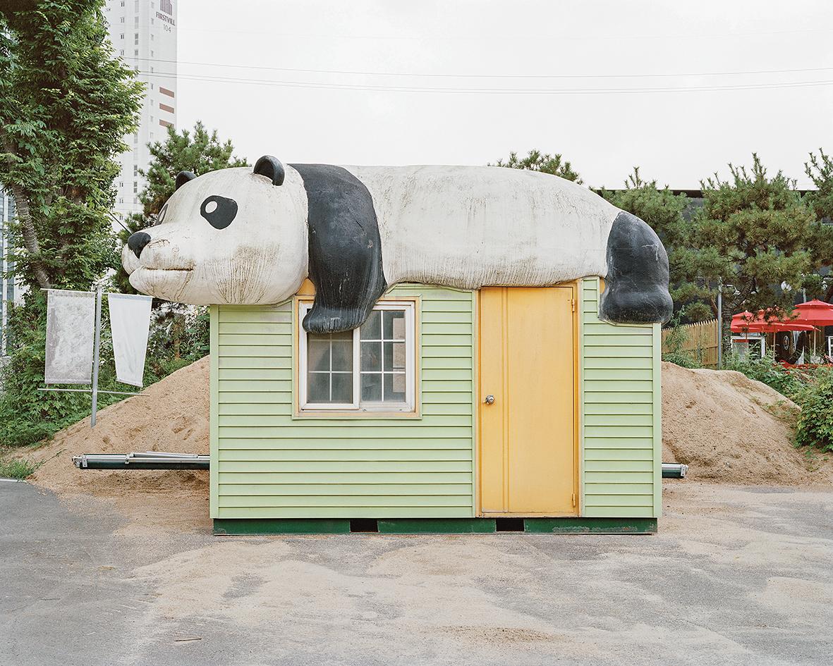 13 Panda House_2017.jpg