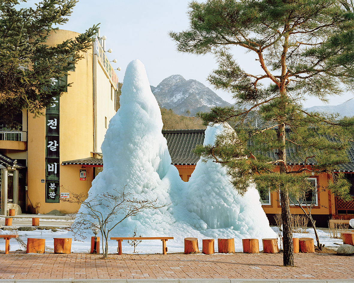 20 Pile of Artificial Ice_2012.jpg