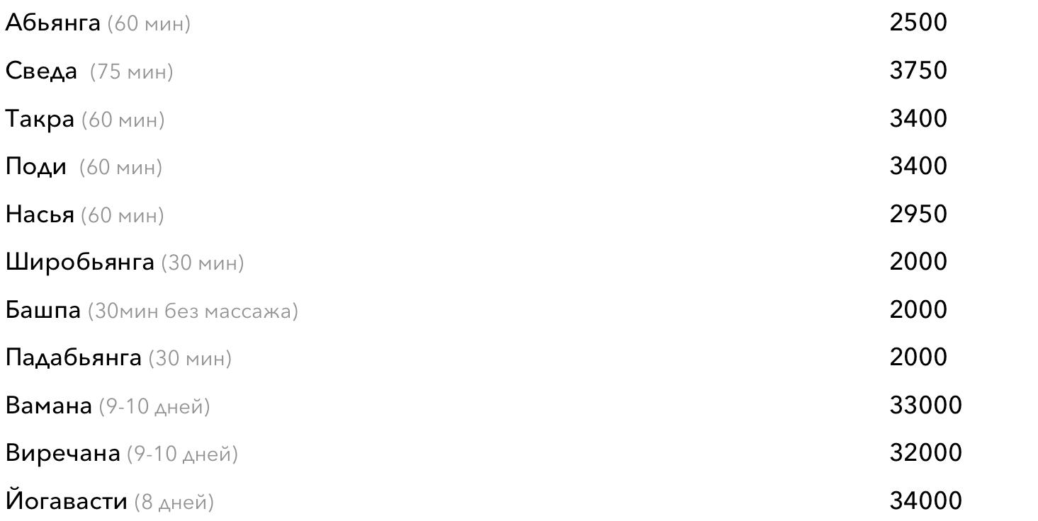 Screen Shot 2018-04-05 at 15.10.07.png