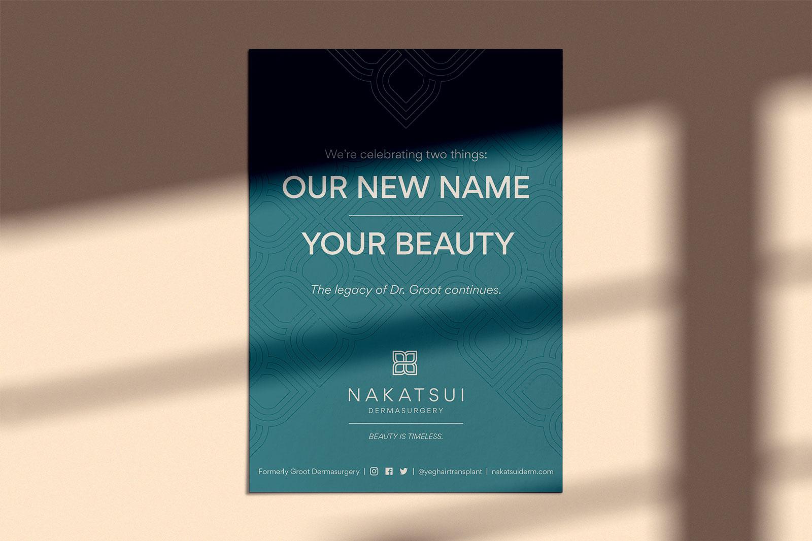 nakatsui_poster.jpg