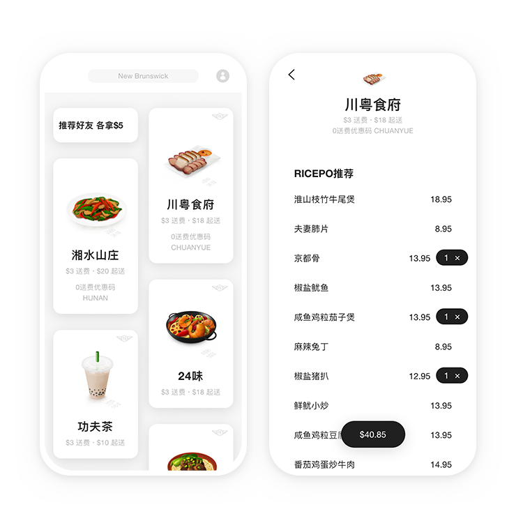 Order delivery at your fingertips, within 15 sec - No built-in advertisement and no registration required.Fast and easy order system.Order your favorites within 15 seconds.