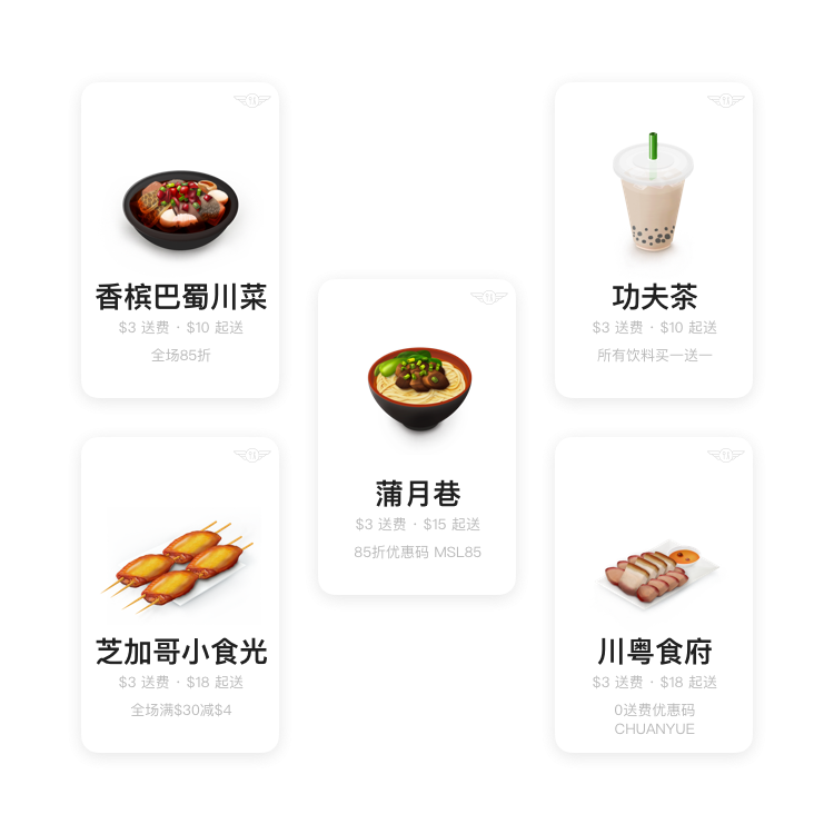 Spend less and enjoy more - The 1st and only overseas delivery APP which offers tons of great deals.Including free delivery fee, 15% off and other exclusive deals…Order according your budget. Eat healthy.