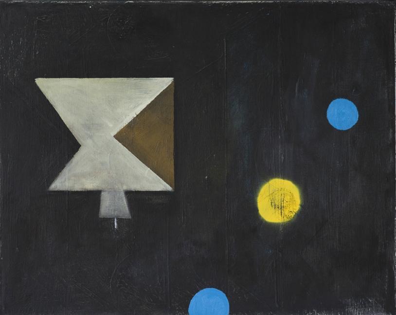 """#2751 16"""" x 20"""" Oil/Panel, 2014"""